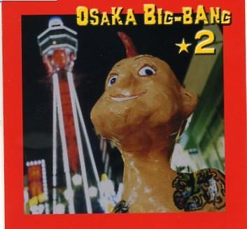 V.A. - Osaka Big Bang Vol.2 CD