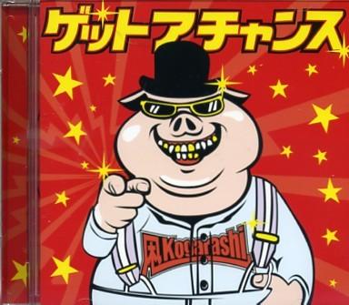 KOGARASHI - Same CD