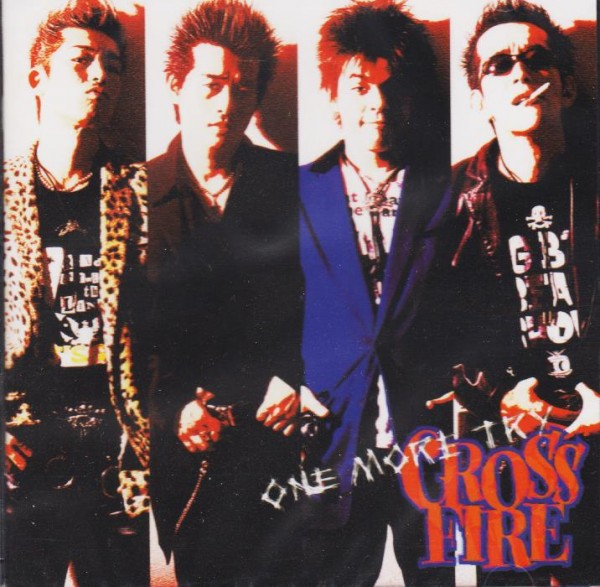 CROSSFIRE - One More Try CD