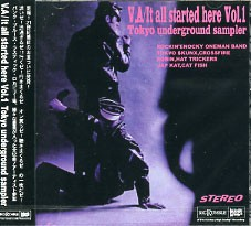 V.A .- It all started here CD (Jap. Release)