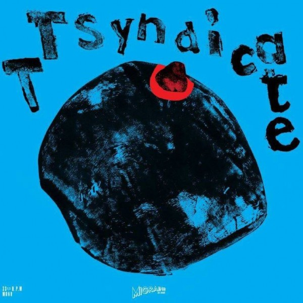 TT SYNDICATE - Same LP ltd.
