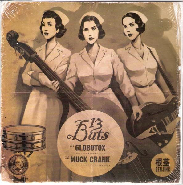 "13 BATS / ROWLING BOWLING 7""EP ltd."